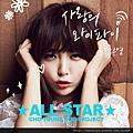 조영수 All Star - 홍진영.JPG