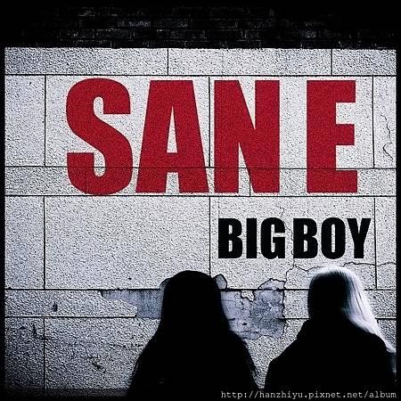 Big Boy.jpg