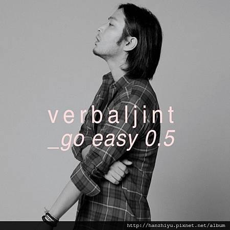 Go Easy 0.5.JPG
