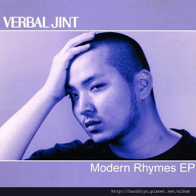 Modern Rhymes EP.jpg