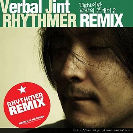 리드머 리믹스 Vol.3.JPG