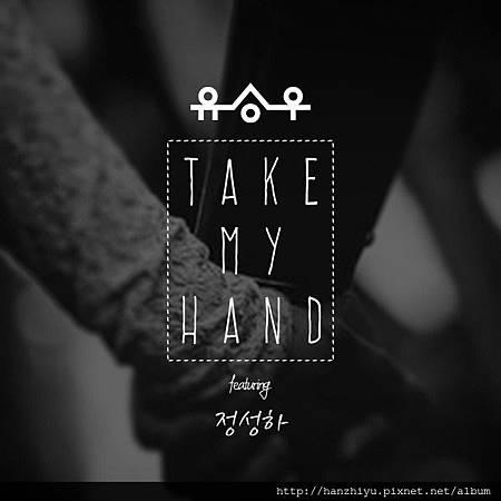Take My Hand.jpg