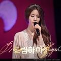 드림하이 2 OST Part.8.JPG