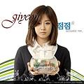 정글 피쉬 - 시즌2 OST Special Edit.JPG