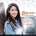 오렌지 마말레이드 OST Part.2.JPG
