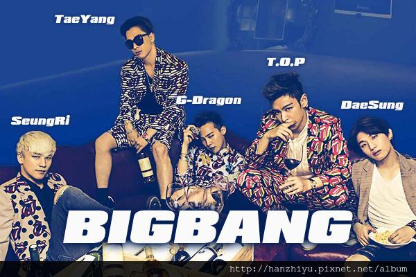 bigbang150608.png