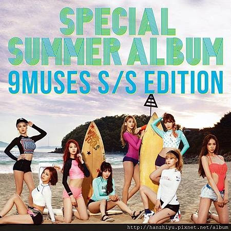 9Muses SS Edition.jpg