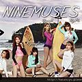 nine muses150624.png