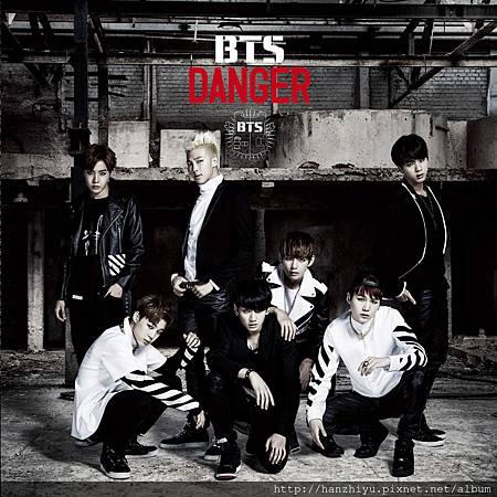 DANGER -Japanese Ver.-.jpg