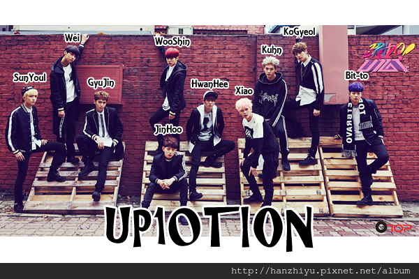 up10tion151210.png