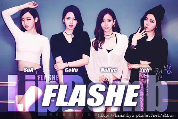 Flashe160115.png