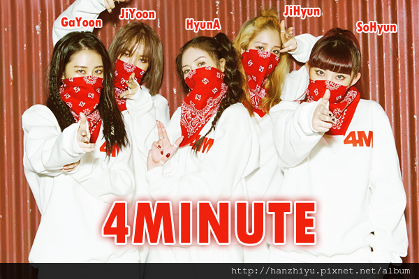 4minute160208.png