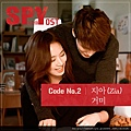 스파이 OST Code NO. 2.JPG