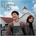 낙원 (Paradise) OST.JPG