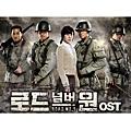 로드넘버원 OST.JPG