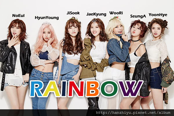 rainbow160217.png