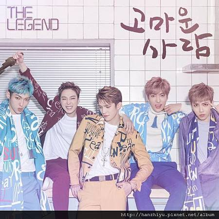 화려한 유혹 OST Part.7.JPG
