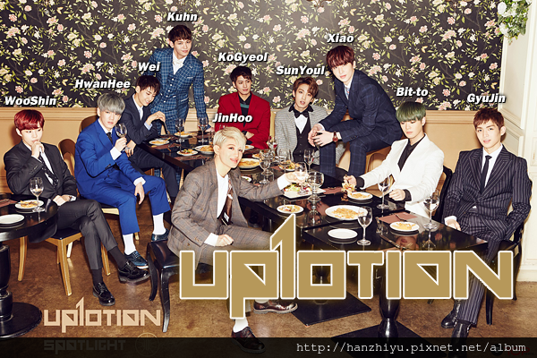 up10tion160420.png