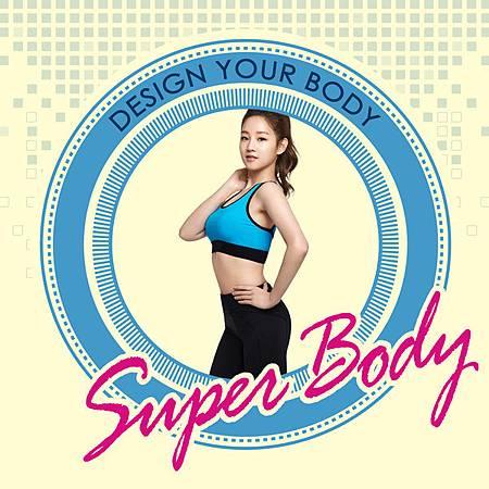 슈퍼바디 (SUPER BODY).JPG