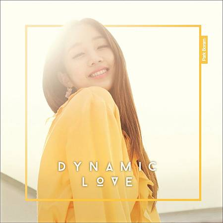 Dynamic Love.JPG