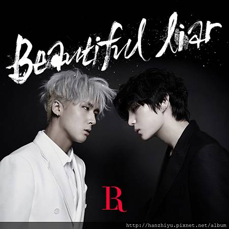 Beautiful Liar.JPG