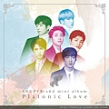 Platonic Love.JPG