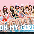 Oh My Girl160807.png