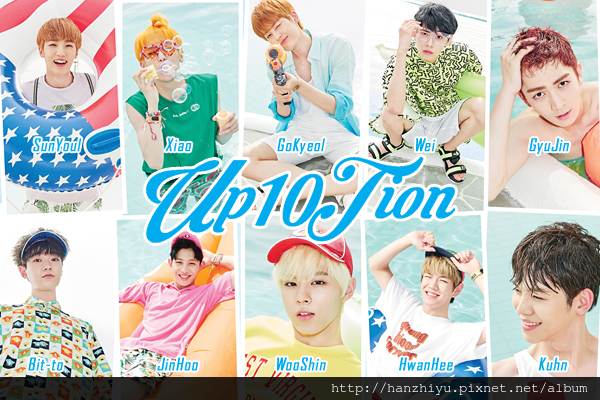 up10tion160807.png