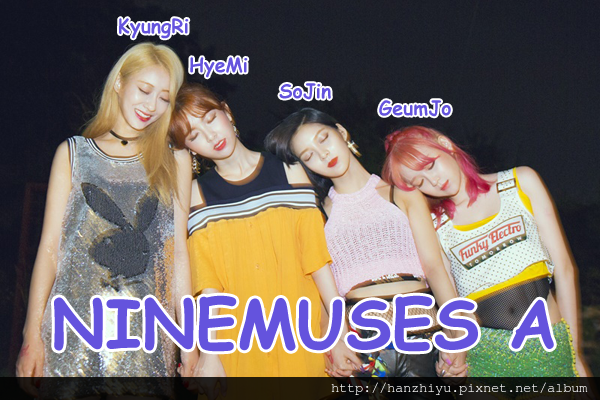 NINEMUSES A160807.png
