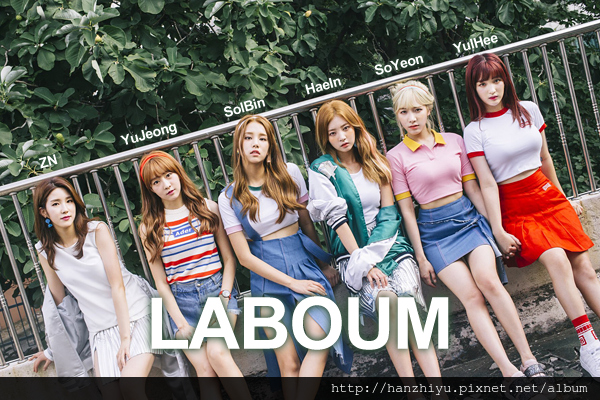 laboum160825.png