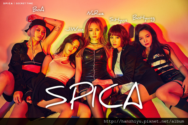 Spica160825.png