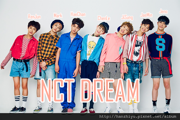 nct dream160828.png