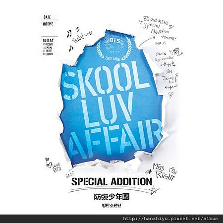 SKOOL LUV AFFAIR SPECIAL ADDITION.JPG