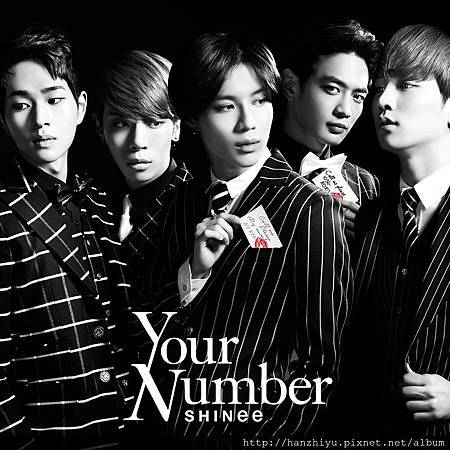 Your Number.jpg