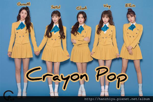 crayonpop161030.png