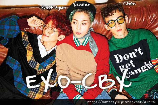 exo-cbx161031.png