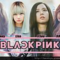 BLACKPINK161101.png