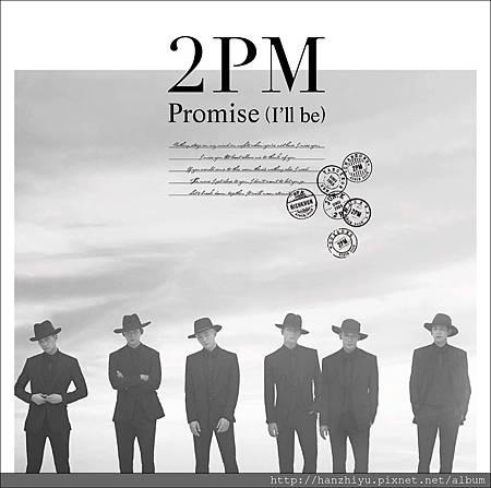 Promise (I'll Be) (Japanese Ver.).jpg