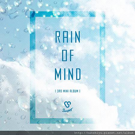 Rain of Mind.JPG