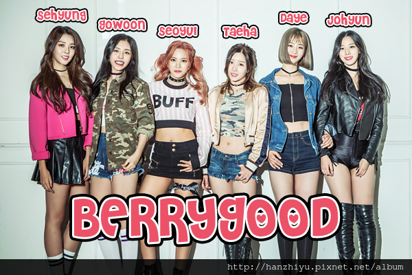 berrygood161121.png