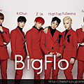 bigflo161204.png