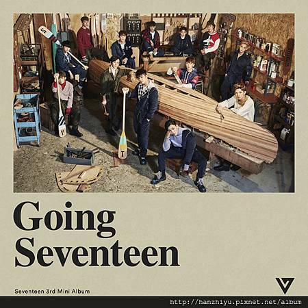 Going Seventeen.JPG