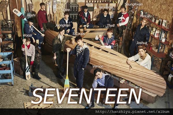 Seventeen161205.png