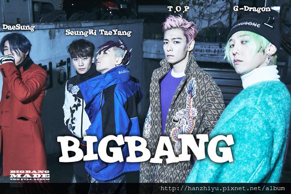 bigbang161216.png