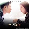 태양의 후예 OST Part.3.JPG