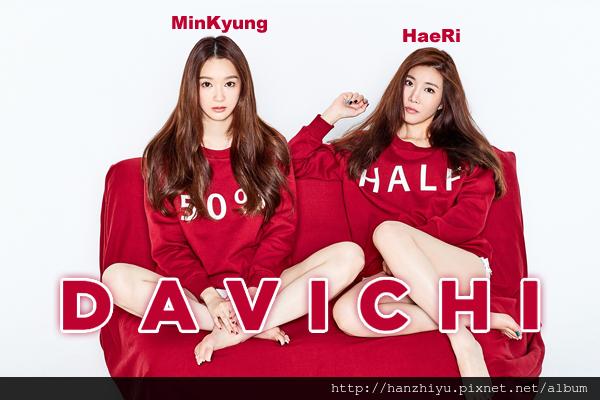 davichi161220.png