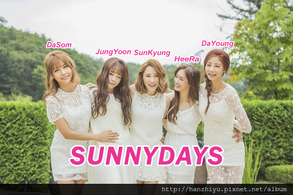 sunny days161221.png
