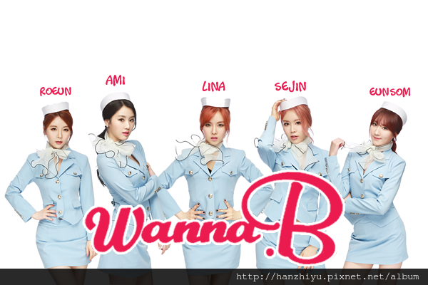 wannab161221.png
