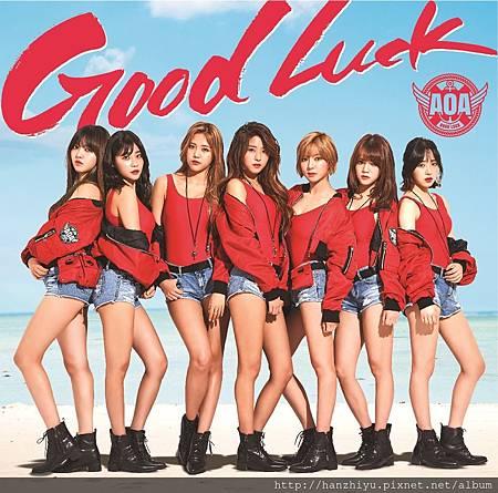 Good Luck Japan.jpeg