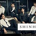 Shinhwa170102.png